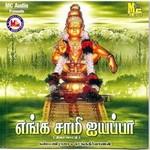 Yenga Samy Ayyappan