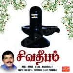 Siva Deepam songs