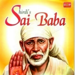 Shiridi Sai Baba songs