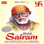 Shirdi Sai songs