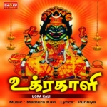 Ugra Kali songs