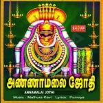 Annamalai Jothi songs