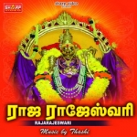 Rajarajeswari songs