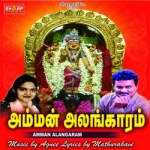 Amman Alangaram songs