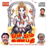 Om Om Ganapathy songs