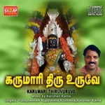 Karumari Thiruvuruve songs
