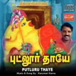 Putluru Thaye songs