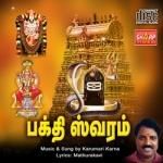 Bakthi Swaram songs