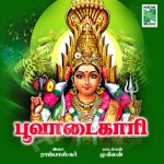 Poovadaikkari songs