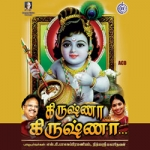 Krishna Krishna songs