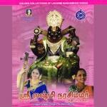 Lakshmi Narasimhar - Bhakthi Padalgal songs