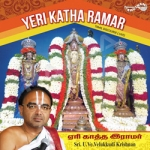 Yeri Katha Ramar songs