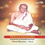 Thiruvaimozhi Saram - Vol 1 songs