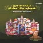 Nalayira Divyaprabandham - Thiruvaimozhi songs