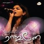 Magimayin Rajanae songs