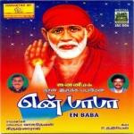 En Baba songs