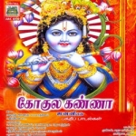 Gokula Kanna songs