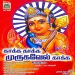 Kakka Kakka Murugavel Kakka songs