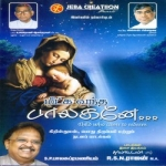 Meetka Vantha Baalagane songs
