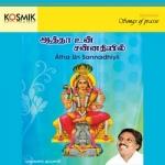 Aatha Un Sannadhiyil songs