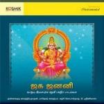 Jagajanani (Instrumental) songs