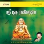 Sri Guru Raghavendra songs