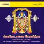 Venkata Ramana Govinda songs
