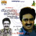 Chinna Mappali Periya Mappali  songs