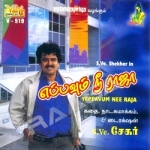 Yeepavum Nee Raja Part - 01