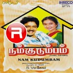 Nam Kudumbam - Part 3 songs
