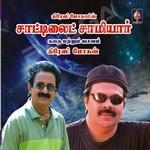 Sattelite Saamiyaar songs
