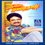 Inime Nangathan songs