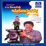 Yaar Paiyyan (Taxi Taxi) - Vol 2 songs