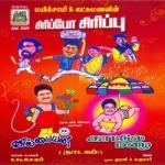 Kaattula Mazhai songs