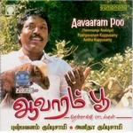 Aavaram Poo songs