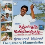 Thanjavooru Manneduthu songs