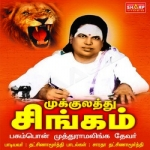 Mukulathusingam songs