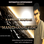 Manidhanaeyam songs