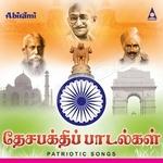 Desa Bakthi Padalgal songs