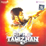 Hip Hop Tamizhan