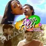 Alli (Mappila Songs) songs