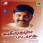 Kavidhayea Paadalaga songs