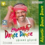 Adiyathi Dance Dance songs