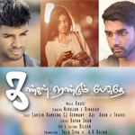 Kangal Rendum Pesuthey songs