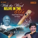 With The Wind - Relive In The 80s (Instrumental)