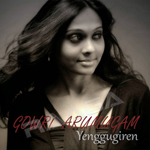 Gowri Arumugam songs