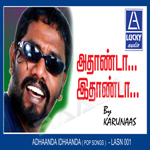 Athanda Ithandaa songs