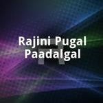 Rajini Pugal Paadalgal songs