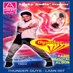 Thunder Guys songs