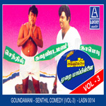 Goundamani Senthil (Comedy) - Vol 3